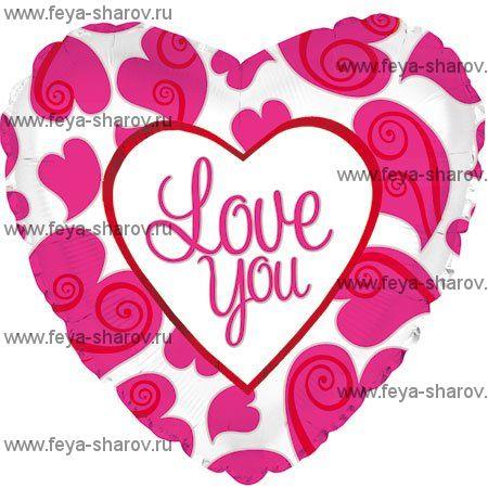 Шар Love you 46 см