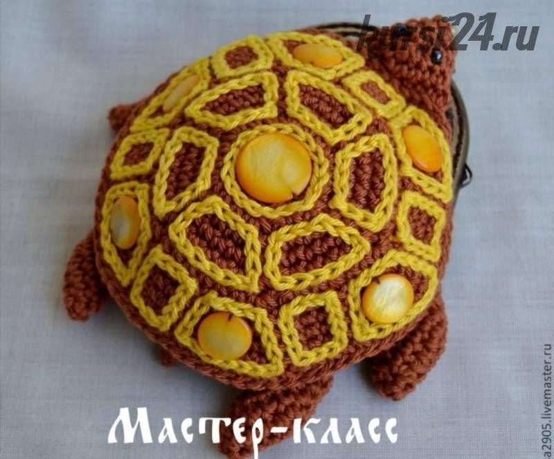 Кошелёк черепаха purse (Светлана Орлова)