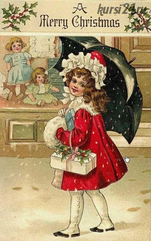 Мастер-класс «Ватные ретро малыши - Рождественская история» (Татьяна Броницкая)
