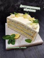 ПП торт «Маково - Лимонный» [Sweеtest life by Lёlя]
