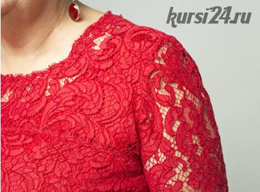 [Модные Практики] Заготовка и втачивание рукава в кружевное платье (Ирина Паукште)