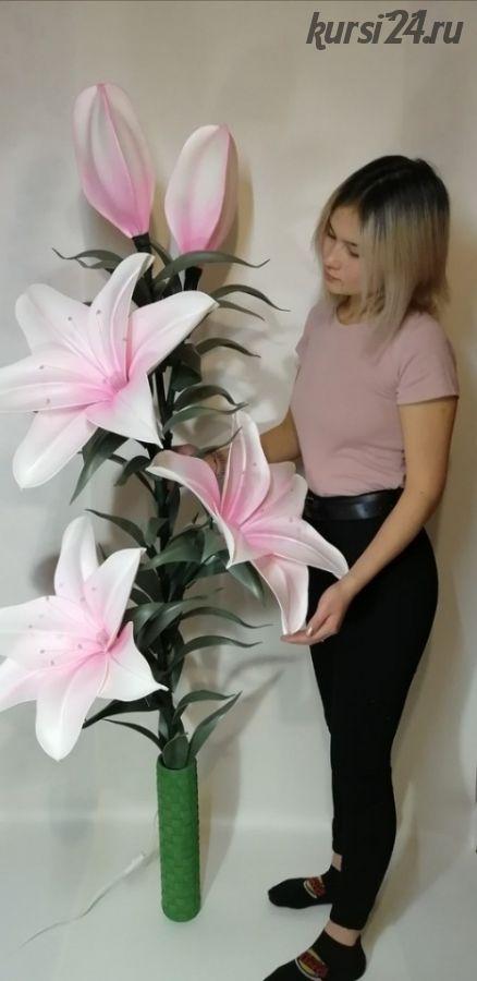 [Оригинальные поделки] Розовые лилии (Алина Бредик)