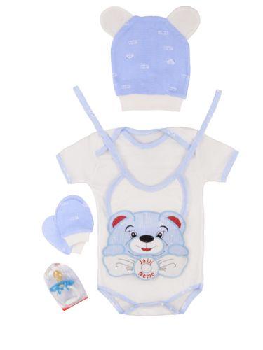 Набор для младенцев 3-6мес № BN558
