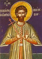 Икона Николай Мечевский мученик