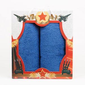 """Подарочный набор полотенец """"Звезда"""" КО-Р-01-синий размер Набор из 2 штук"""
