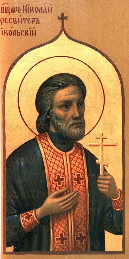Икона Николай Никольский священномученик