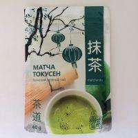 Матча токусен, чай зеленый. Япония. 40 г