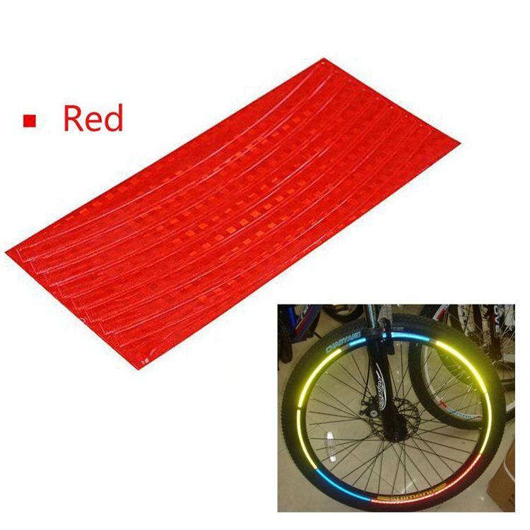 Наклейки на обод велосипеда светоотражающие 8 шт (цвет красный)