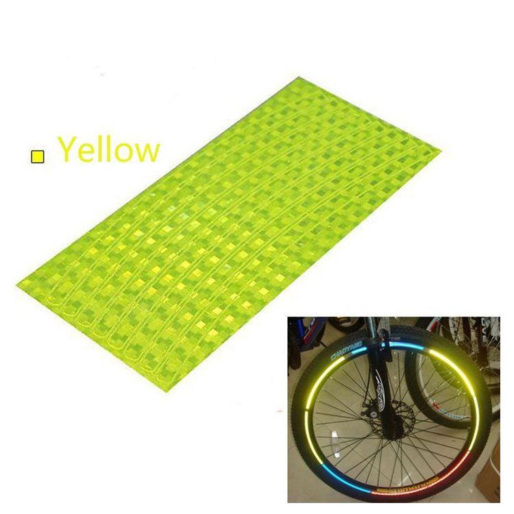 Наклейки на обод велосипеда светоотражающие 8 шт (цвет жёлтый)