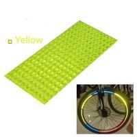 Наклейки на обод велосипеда светоотражающие 8 шт (цвет жёлтый)_1