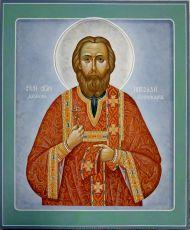 Икона Николай Пономарев священномученик