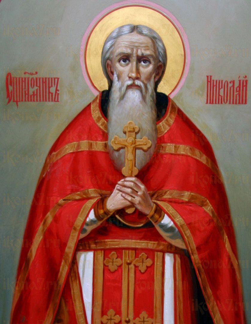 Икона Николай Соколов священномученик