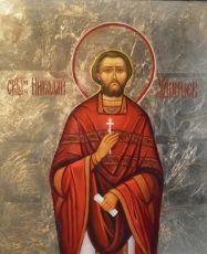 Икона Николай Удинцев священномученик