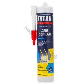 Клей монтажный Tytan Professional для зеркал бежевый 310мл