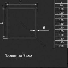 Термоквадрат 100,105,110,115,120,125,130,135мм