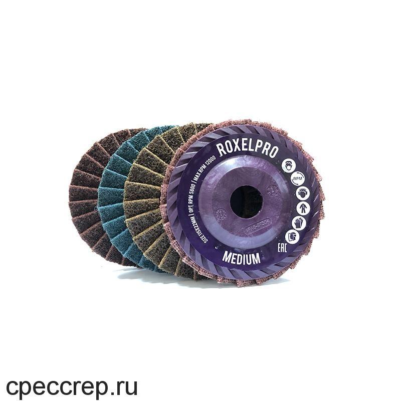 Лепестковый нетканый круг ROXPRO 115 х 22мм, конический, Coarse