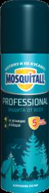 Mosquitall Professional защита от всех 150мл