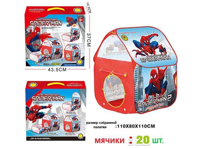 T333A-144 Детская палатка домик Spider Man с шариками в комплекте