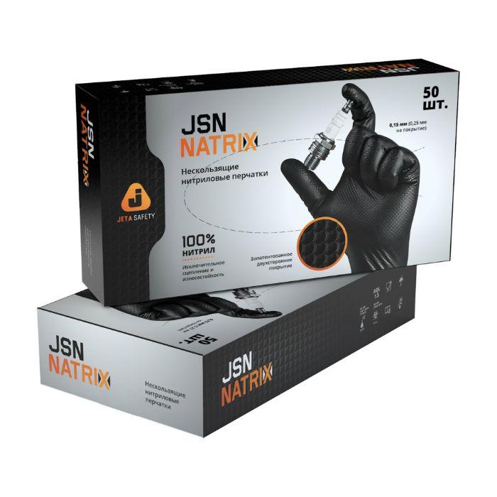 Jeta PRO JSN NATRIX Черные нескользящие одноразовые нитриловые перчатки, размер на выбор S, M, L, XL и XXL, длина 240мм., толщина 0,15мм., упаковка 50шт.