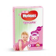 Huggies для девочек 3 M58