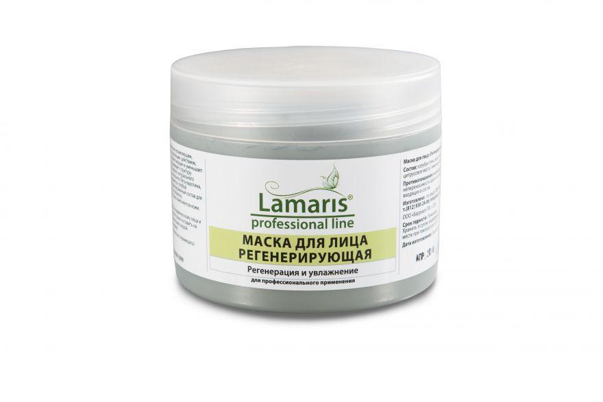 Маска для НОРМАЛЬНОЙ кожи лица, 500гр. Lamaris (увлажнение, насыщение кожи минералами, профилактика старения)
