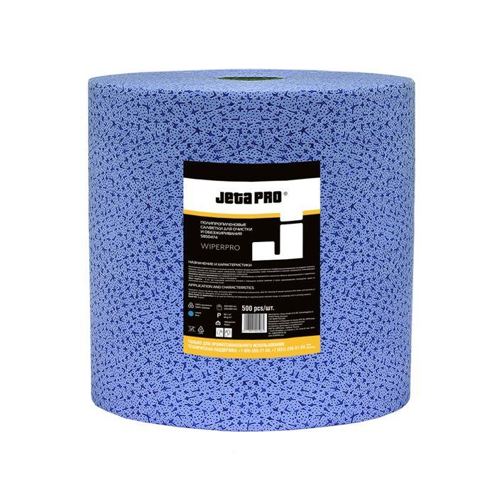 JETA WiperPro Нетканые, повышенной прочности, полипропиленовые салфетки для обезжиривания, 80г/м2, 32см. x 36см., в рулоне 500шт.