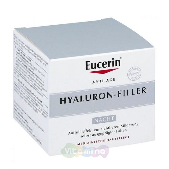Eucerin Hyaluron-filler Крем для ночного ухода за кожей, 50 мл