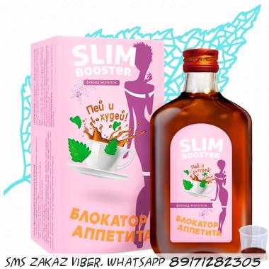 Флюид напитки SLIM BOOSTER Блокатор аппетита
