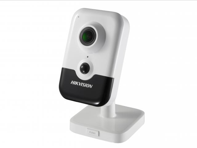 IP-видеокамера Hikvision DS-2CD2423G0-I