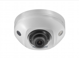 IP-видеокамера Hikvision DS-2CD2523G0-IS