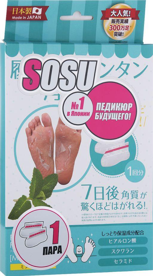 Sosu Носочки для педикюра, с ароматом мяты, 1 пара