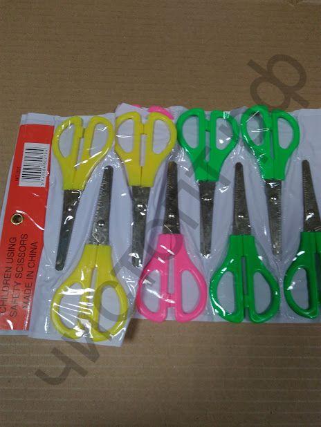 Ножницы канцелярские цветные 501 маленькие 13 см в пакете