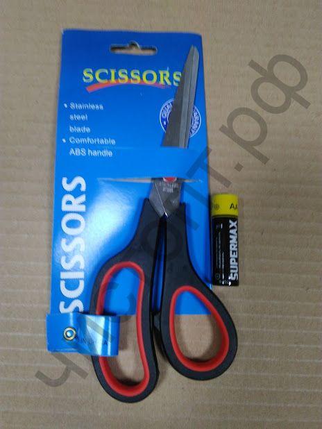 Ножницы канцелярские Scissors 20 см средние блистер