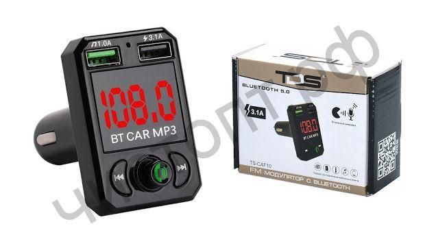 FM модулятор MP3 TS-CAF10 (Bluetooth)