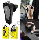 Держатель для мобил. устр. HOCO, CA37, Air outlet, для смартфона, пластик, воздуховод, шарнир, магнит, аварийный молоток, цвет: серый