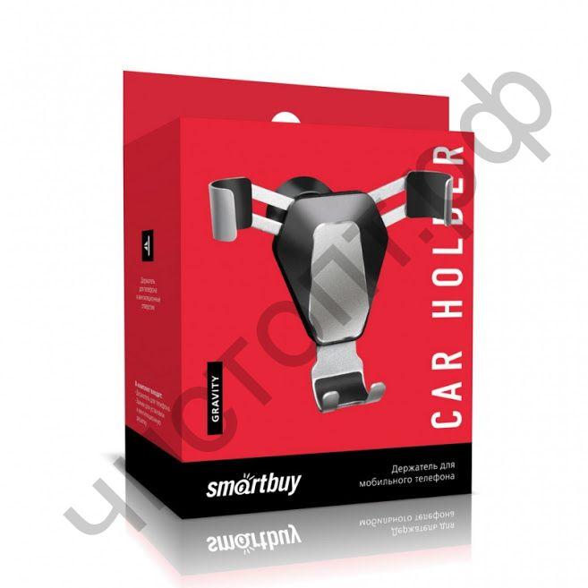 """Держатель для мобил. устр. Smartbuy Gravity,в воздуховод алюмин.сплав, диаг. до 6,8"""" (SBCH-5002)"""