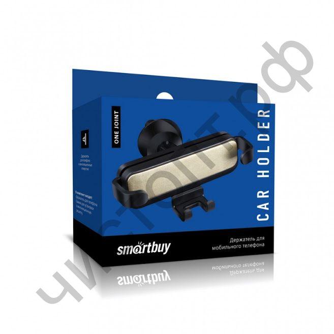 """Держатель для мобил. устр. Smartbuy One Joint,в воздуховод ,  диаг. до 6,8"""" (SBCH-5001)"""