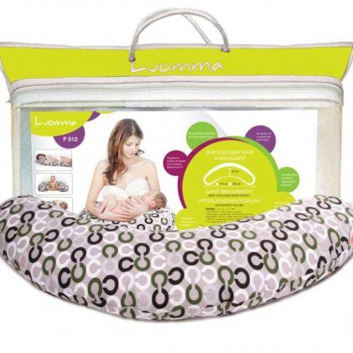 Подушка для беременных и кормящих мам Luomma F-512