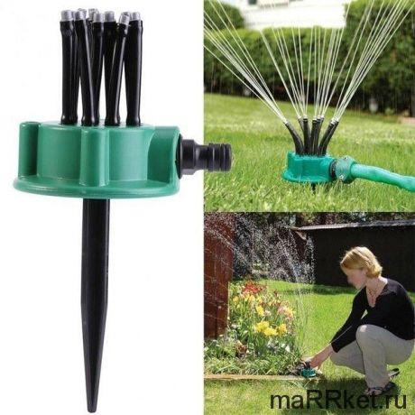 Ороситель для газона Multifunctional Sprinkler