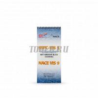 Стандарт чистоты поверхности в иллюстрациях (SSPC-VIS 5/NACE VIS 9)