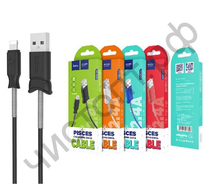 Кабель USB - Apple 8 pin HOCO X24 Pisces, 1.0м, круглый, 2.1A, силикон, черный