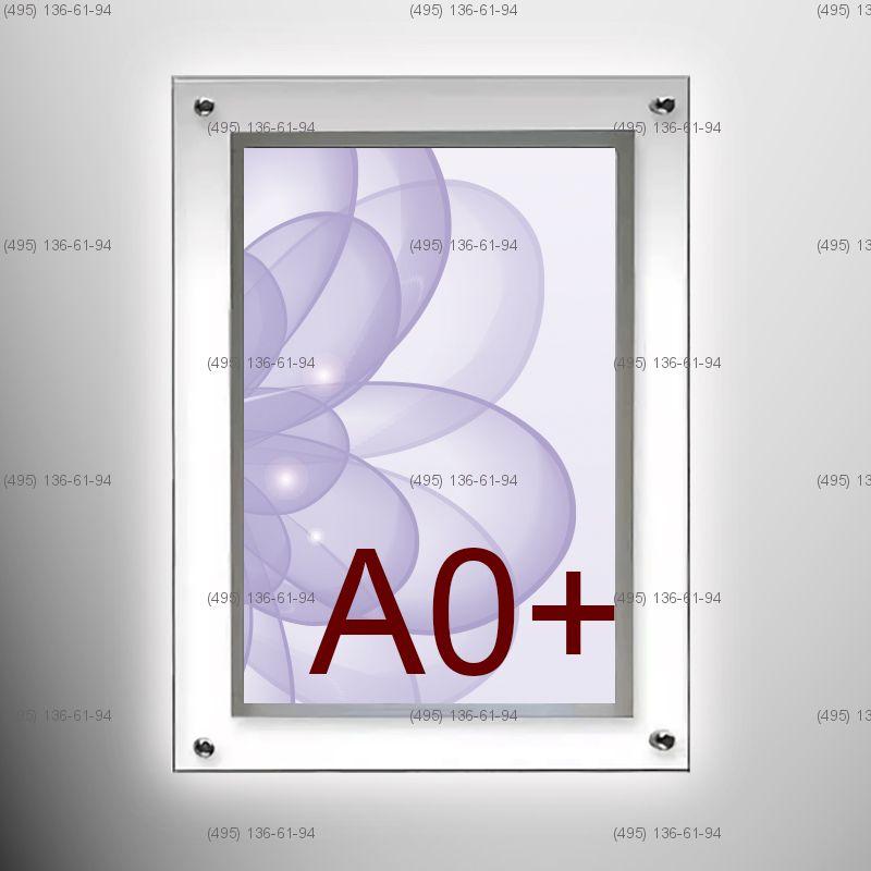 Кристалайт односторонний настенный формат А0+, 840х1189 мм