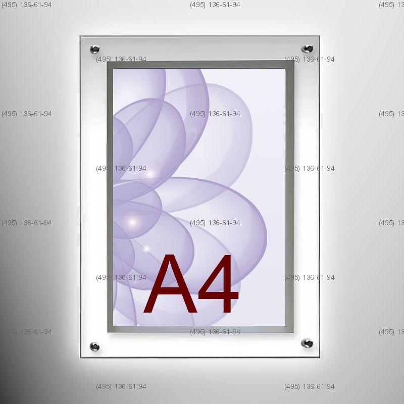 Кристалайт односторонний настенный формат А4, 210х297 мм