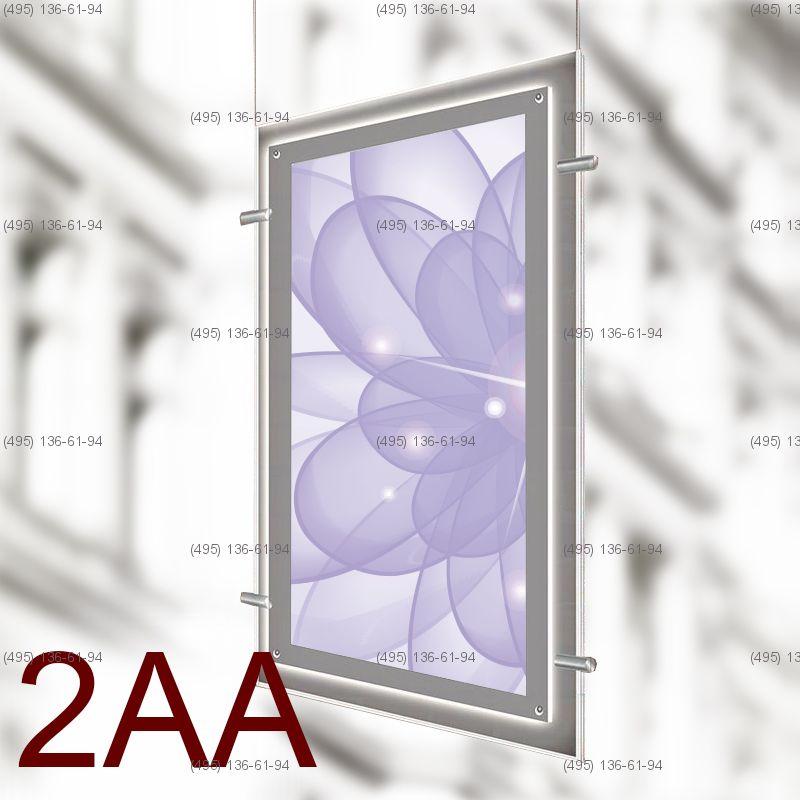 Кристалайт двусторонний подвесной формат 2AA CITY 1200х1800 мм