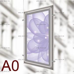 Кристалайт двусторонний подвесной формат А0, 755х1105 мм