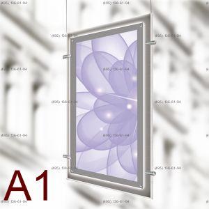 Кристалайт двусторонний подвесной формат А1, 501х741 мм