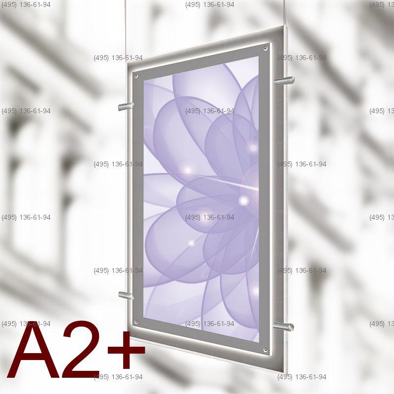 Кристалайт двусторонний подвесной формат А2+, 420х594 мм