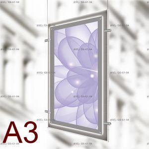Кристалайт двусторонний подвесной формат А3, 297х420 мм