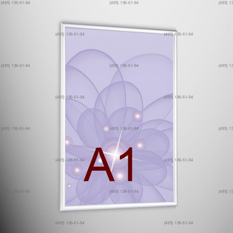 Световая панель Frame LED Framelight Classic (фреймлайт), односторонняя, формат A1, 594х841 мм