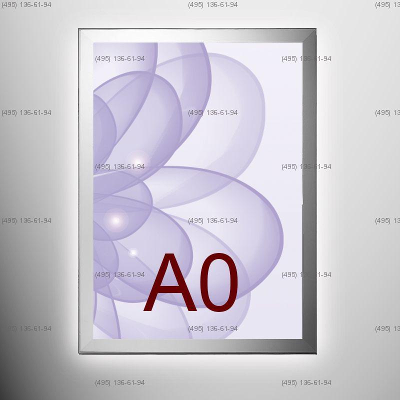 Световая панель MAGNETIC, односторонняя, формат A0, 841х1189 мм